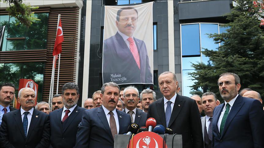 أردوغان يزور حزب الوحدة الكبرى التركي الداعم لـ