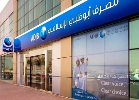 أسعار الفائدة ببنوك الإمارات تسجل أعلى مستوى في شهرين