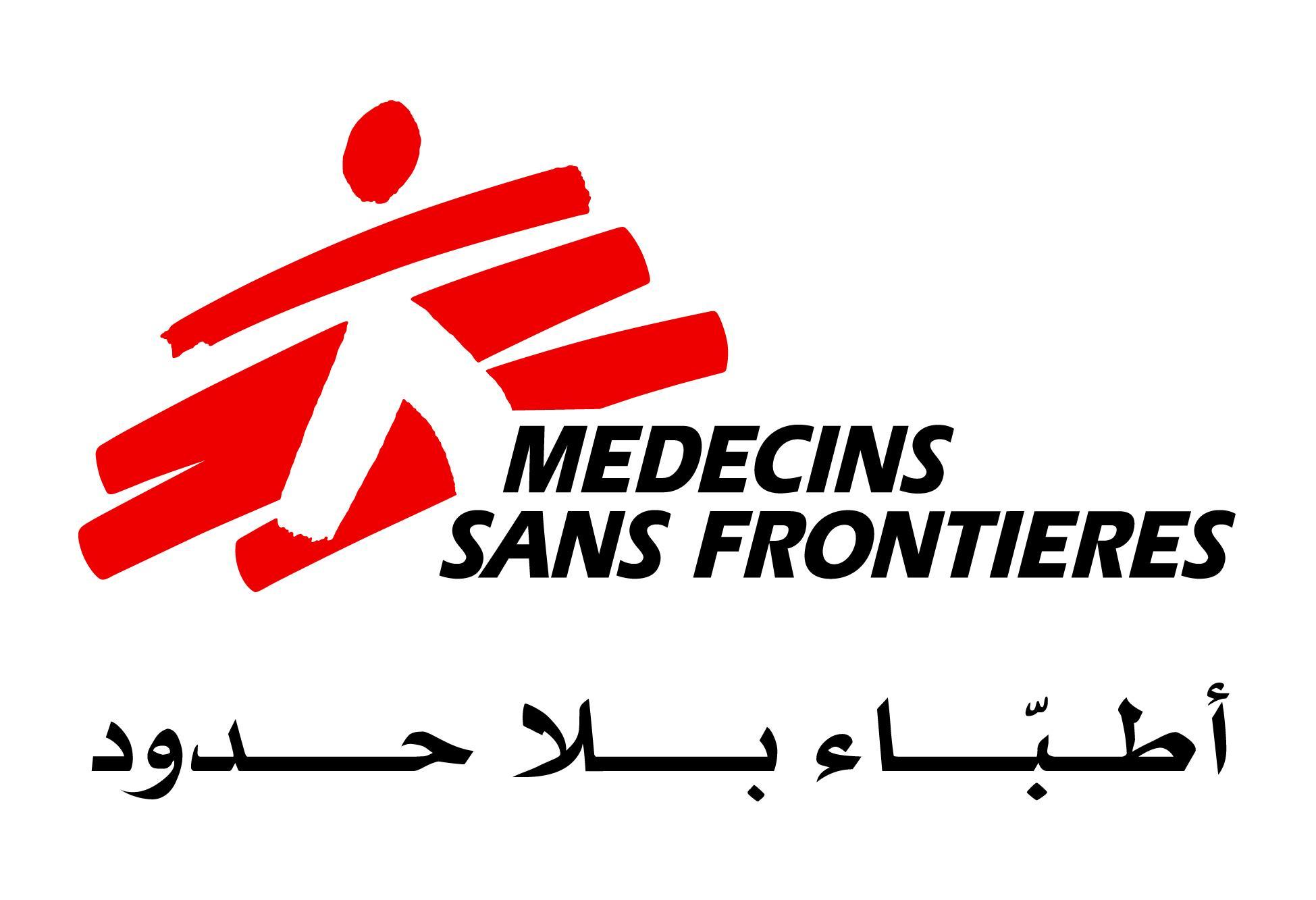 أطباء بلاحدود: عالجنا 60 ألف مصاب بالكوليرا في اليمن
