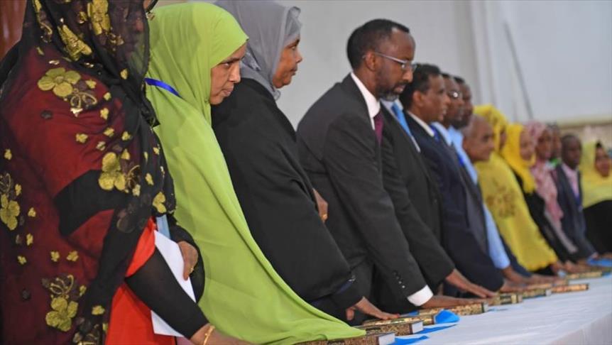 أعضاء البرلمان الصومالي الجدد يؤدون اليمين الدستورية