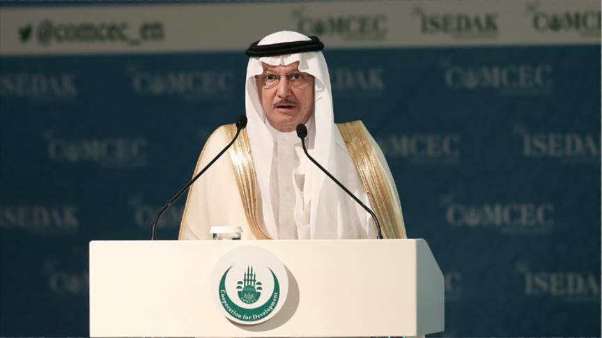 """أمين """"التعاون الإسلامي"""": نجحنا في تعزيز أطر التعاون الإقليمي"""