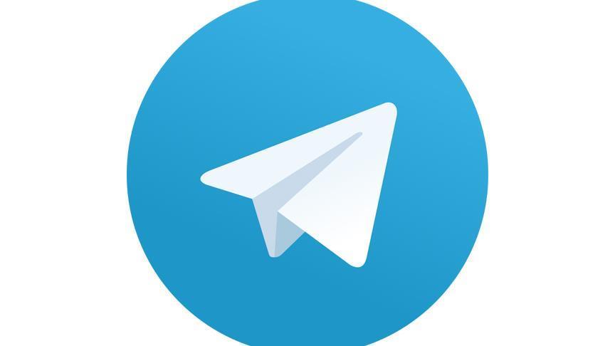 """إيران ترفع الحظر عن تطبيق """"تلغرام"""""""