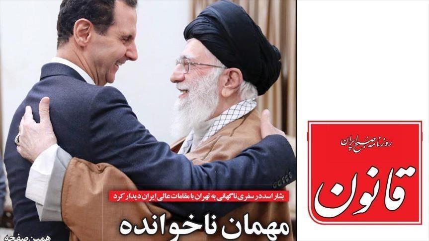 """إيران تغلق صحيفة """"قانون"""" بسبب عنوان انتقد بشار الأسد"""