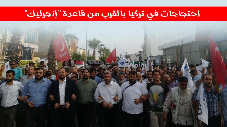"""احتجاجات في تركيا بالقرب من قاعدة """"إنجرليك"""""""
