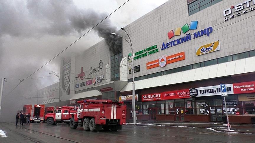ارتفاع حصيلة قتلى الحريق في مركز تجاري بروسيا إلى 53