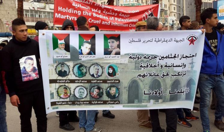 الاحتلال يرفض تسليم جثامين شهداء حماس