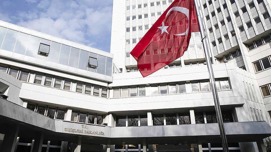 الخارجية التركية تدين رفض وزير العدل اليوناني تسليم إرهابي لأنقرة