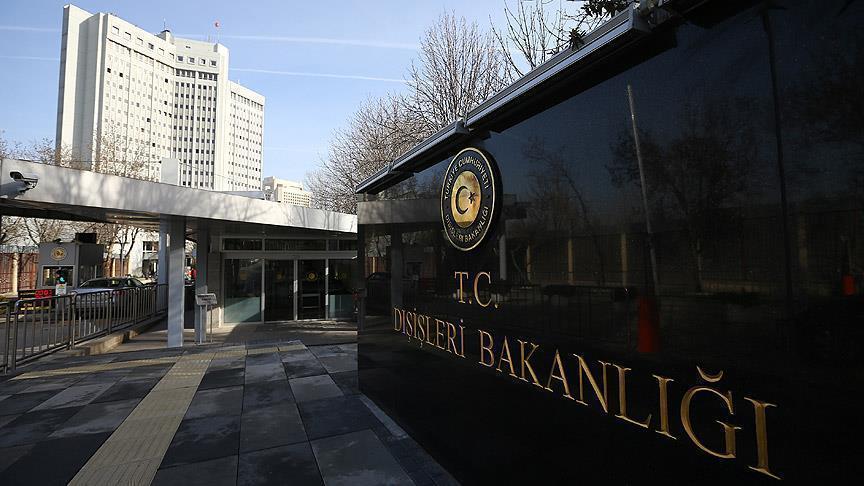 الخارجية التركية تدين هجوما إرهابيا شرقي الهند