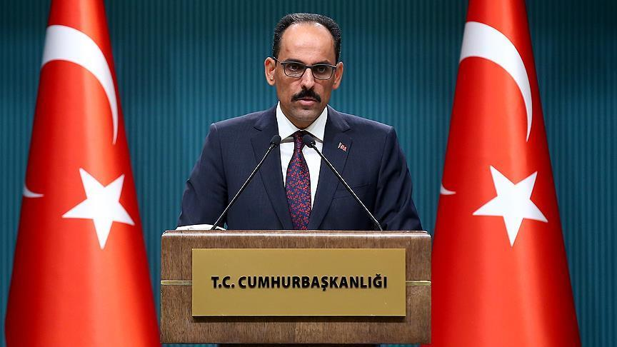 الرئاسة التركية: الهجوم على