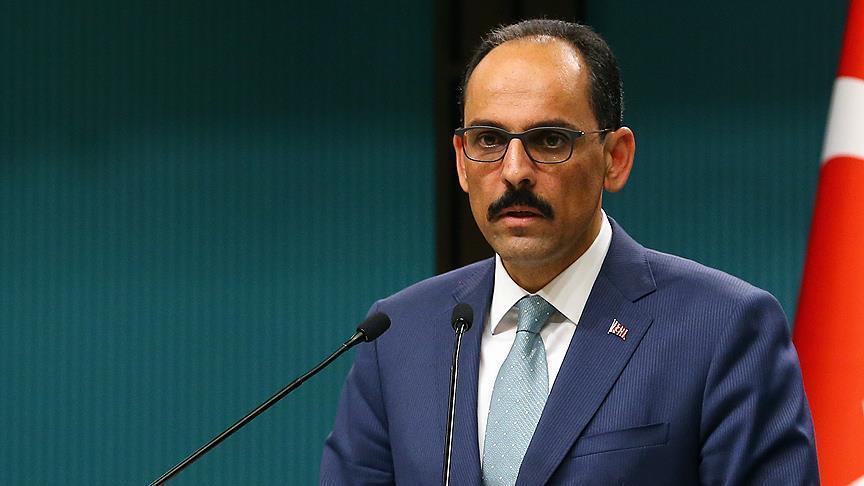 الرئاسة التركية تدين بأشد العبارات قانون