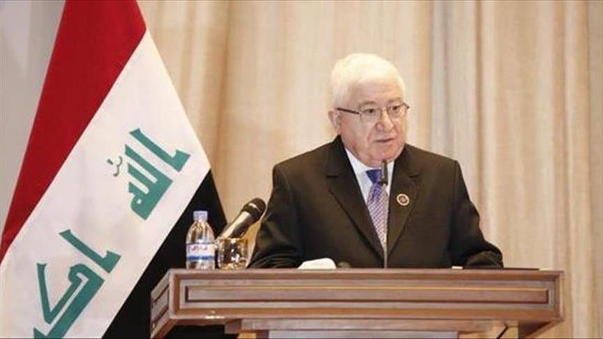 الرئيس العراقي يرفض المصادقة على موازنة 2018 ويعيدها للبرلمان