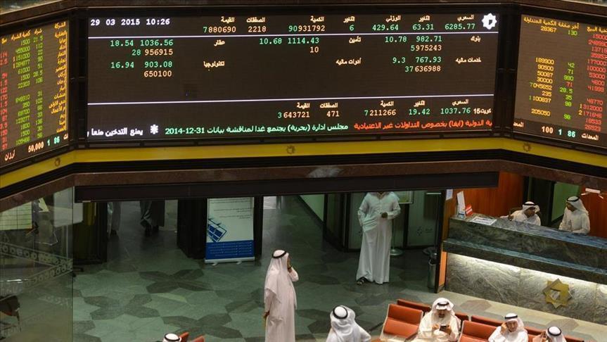 السعودية تطلق سوقاً موازية للبورصة في فبراير القادم