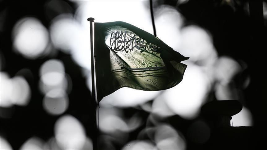 السعودية تقترض 7.5 مليارات دولار عبر إصدار سندات دولية