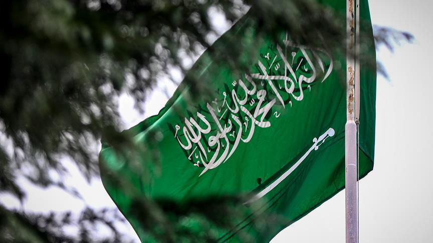 السعودية.. تراجع أسعار العقارات 5 بالمائة في الربع الأخير 2018