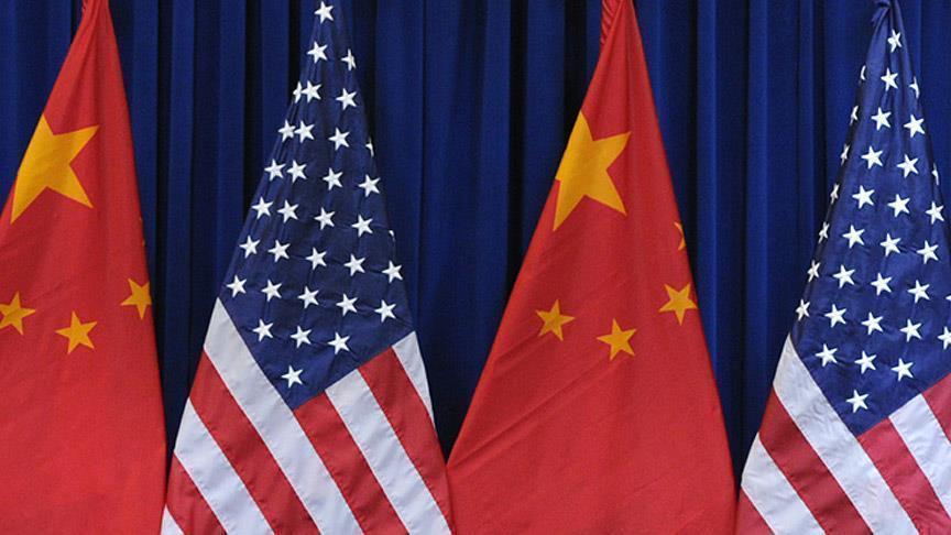 الصين تعارض العقوبات الأمريكية على شركة النفط الفنزويلية