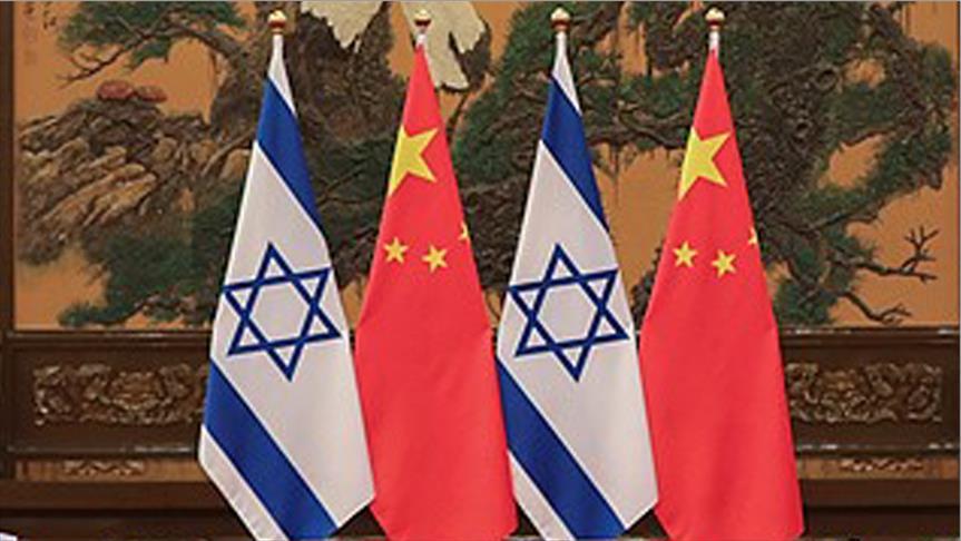 العلاقات الإسرائيلية الصينية.. تنامي يثير غضب واشنطن (تحليل)