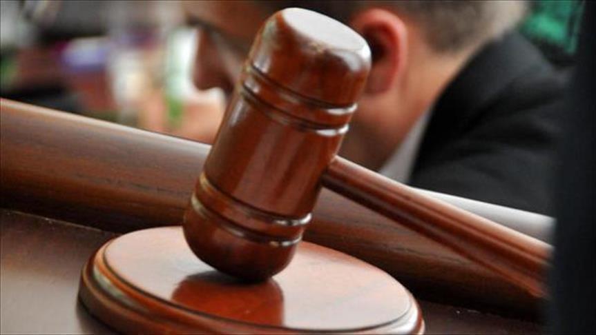 القضاء العراقي يحكم بإعدام مساعد لـ