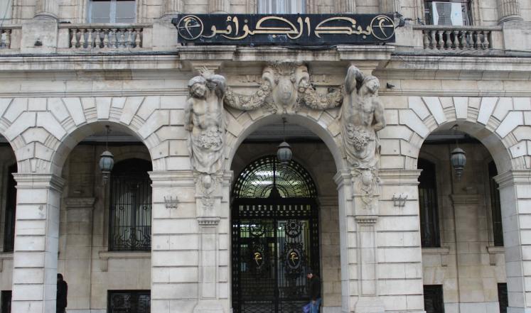 المركزي الجزائري: خفض قيمة الدينار كان حتمياً لمواجهة الأزمة النفطية