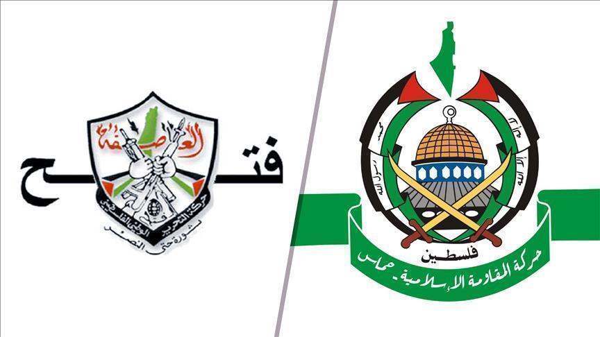 المصالحة الفلسطينية تواجه تحديات جديدة