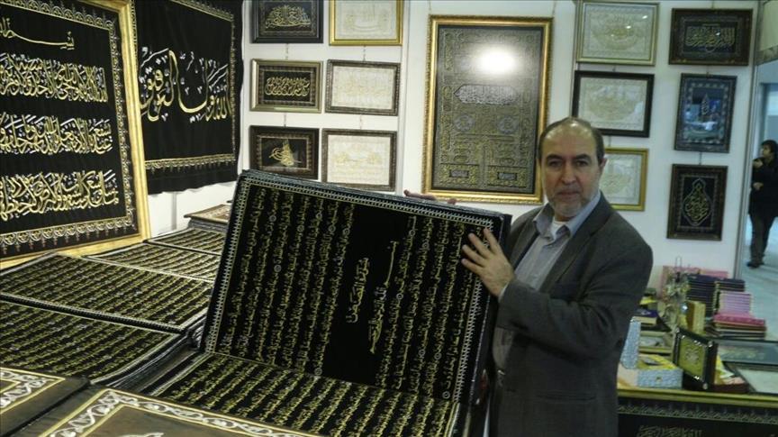 المصحف المطرز يصنع الإبهار بمعرض إسطنبول للكتاب