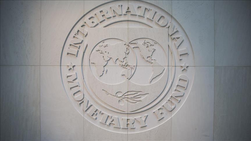 النقد الدولي يشيد بخفض