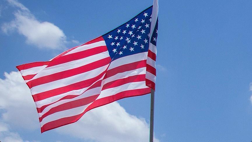 الولايات المتحدة تعلن قرارها حول الاتفاق النووي الإيراني الجمعة