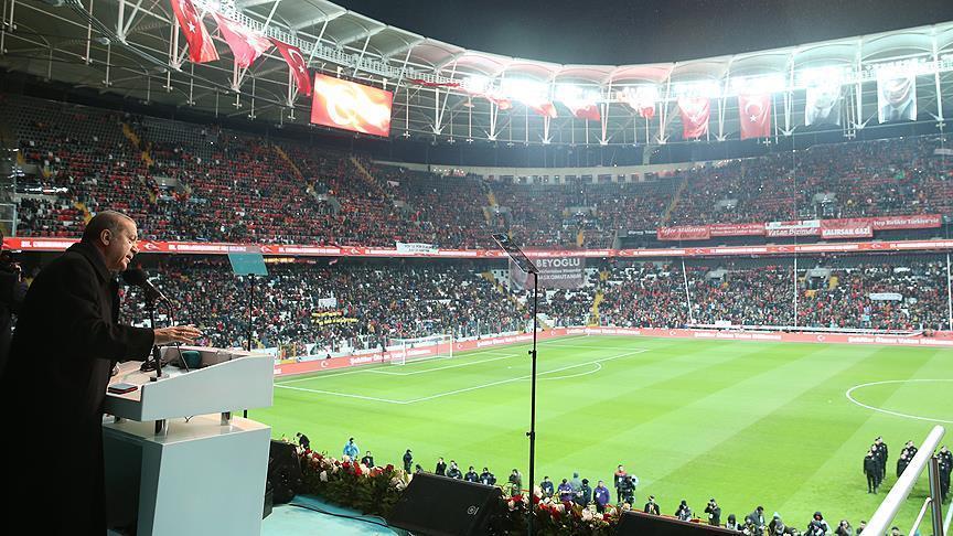 بحضور أردوغان.. مبارة كرة قدم تخليدًا لذكرى شهداء الإرهاب