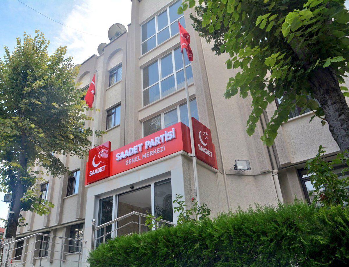 بيان حزب السعادة التركي حول المرشح الرئاسي