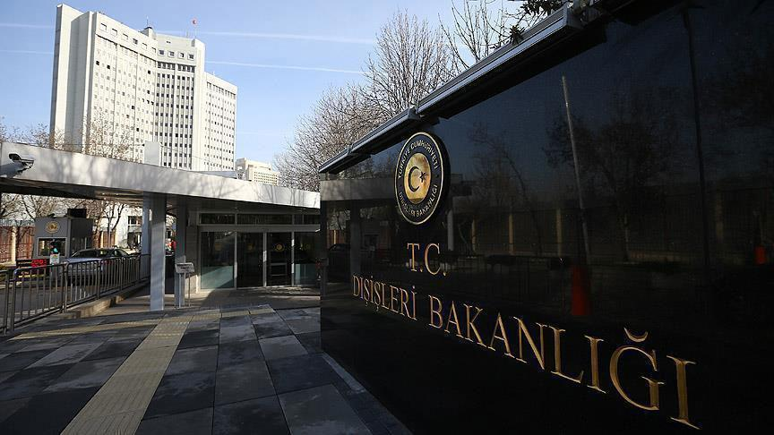 تركيا تدين بشدة قرار اليونان منح انقلابيين