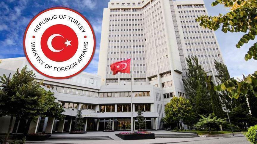 تركيا تدين بشدة هجوم ستراسبورغ في فرنسا