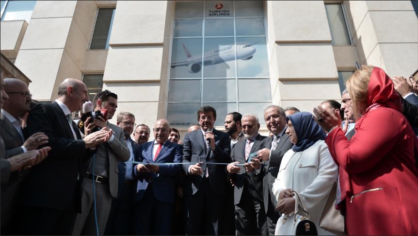 تركيا تفتتح مركزها التجاري الأول بالخارج في طهران