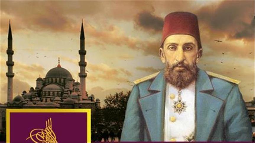 تركيا.. ندوة بعنوان