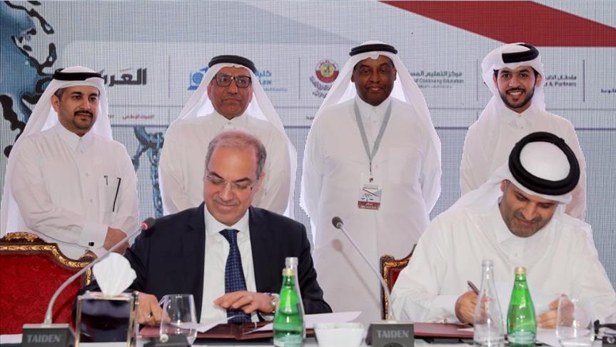 تعاون بين تركيا وقطر في مجال التحكيم التجاري