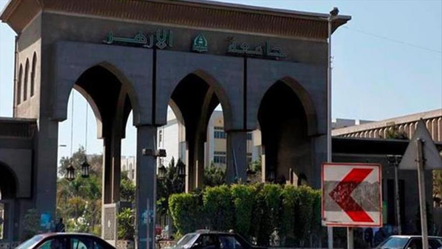 جامعة الأزهر تفصل طالبة احتضنها شاب في واقعة أثارت جدلا