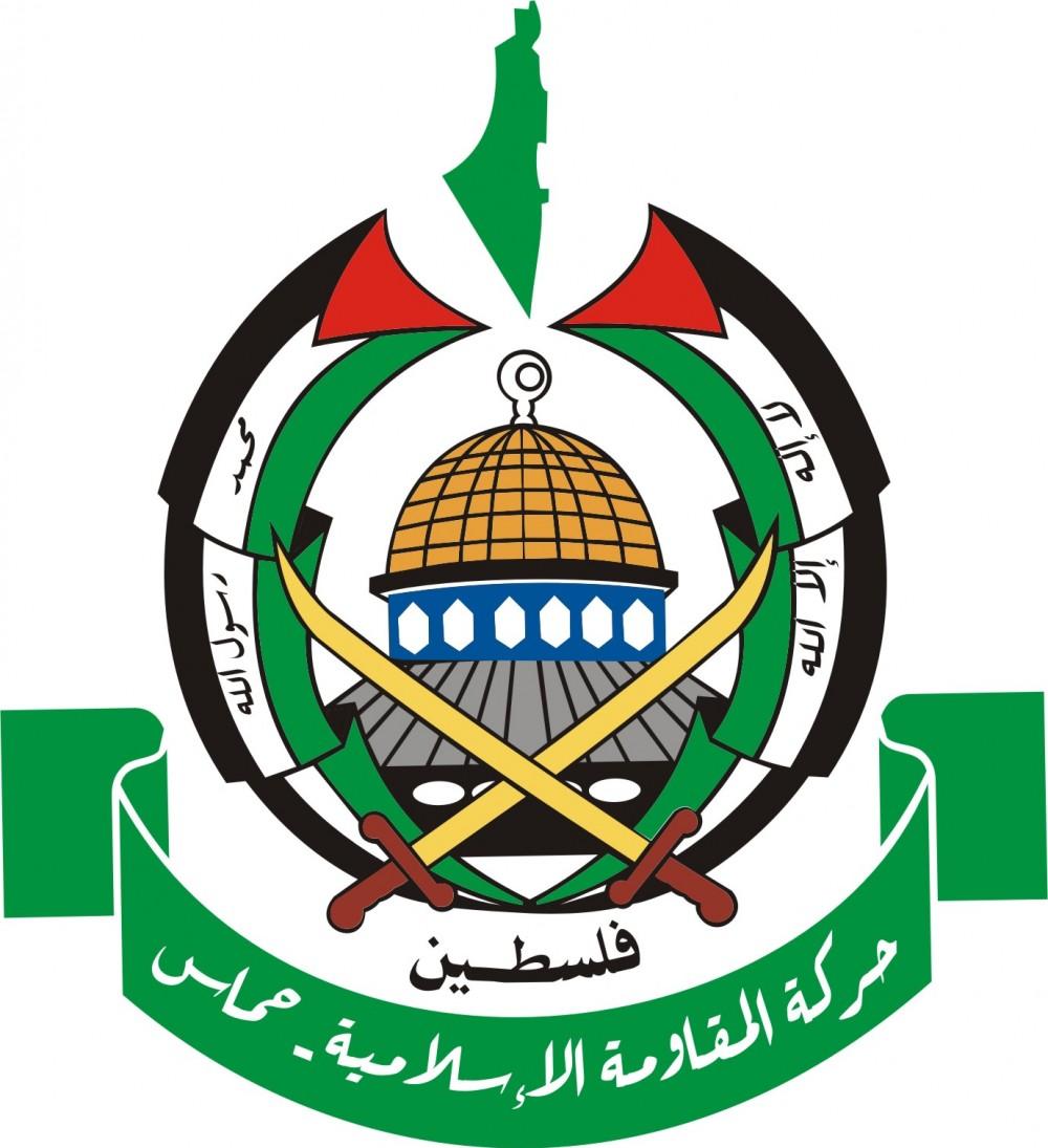 حماس تأسف لـ