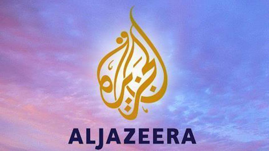 شبكة الجزيرة الإعلامية تأسف لإغلاق مكتبها في تعز اليمنية