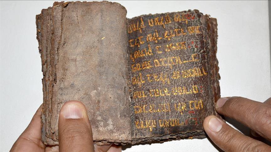 ضبطت مخطوطة نادرة للتوراة غربي تركيا