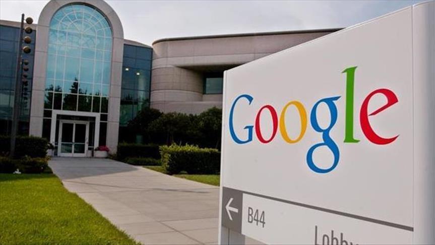 غوغل تشتري وحدة تصنيع