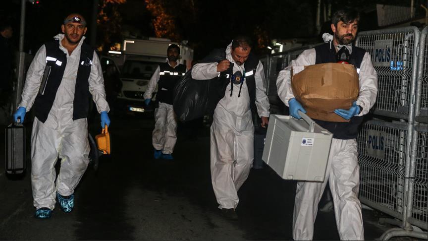 فريق التحقيق التركي ينهي أعماله في مبنى القنصلية السعودية