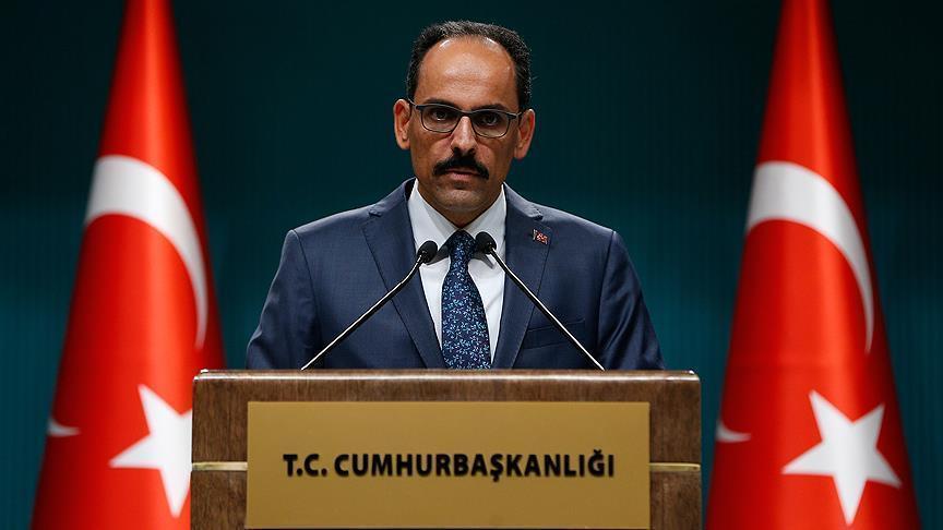 متحدث الرئاسة التركية: اقتصادنا يتمتع ببنية متينة