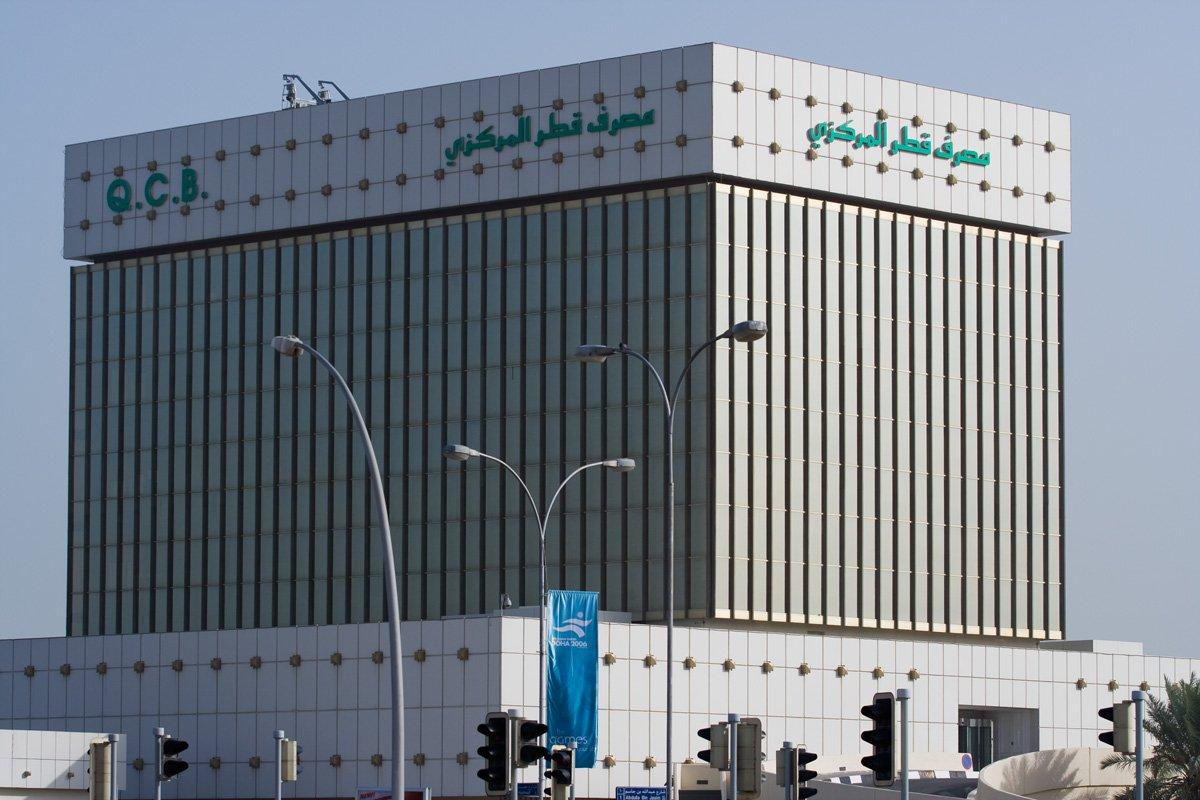 محافظ قطر المركزي: نملك احتياطي مريح يبلغ 340 مليار دولار