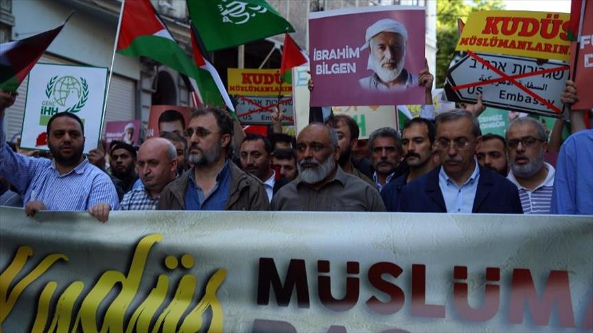 مسيرة بإسطنبول لإحياء الذكرى الثامنة للاعتداء الإسرائيلي على