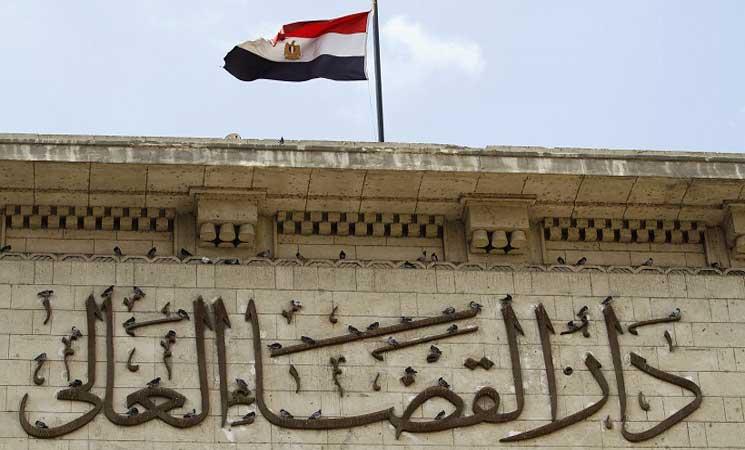 مصر..حكم نهائي بتأييد إعدام داعية إسلامي مناصر لـ
