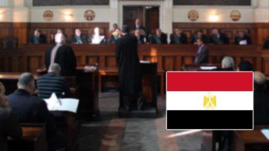 مصر.. حكم أولي بإعدام 11 شخصًا بـ