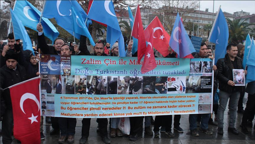 مظاهرة في إسطنبول نصرةً لحقوق المسلمين الأويغور