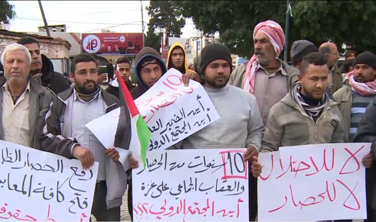 مظاهرة لصيادي غزة وفلاحيها ضد الحصار