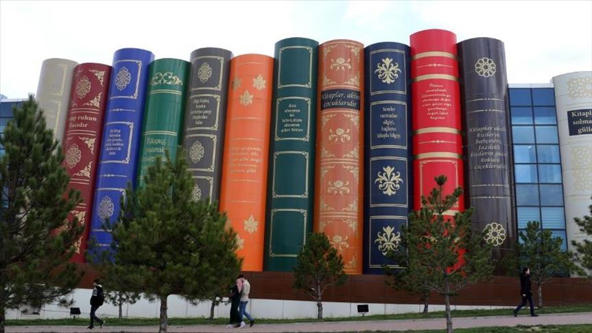 مكتبة قره بوك التركية... مشروع رائد في الشكل والمضمون