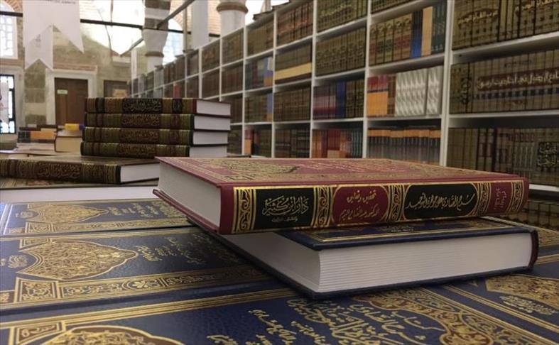 مهرجان الثقافة والكتاب العربي ينطلق في إسطنبول الجمعة