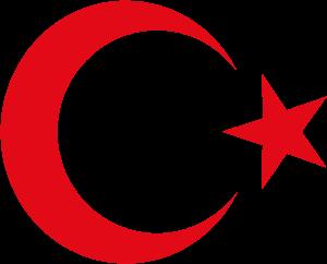 نائب رئيس الحكومة التركية يدعو السعودية وقطر للحوار وحل الأزمة