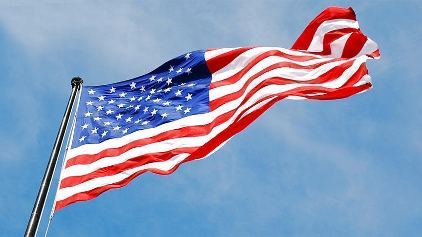 واشنطن تفرض قيودًا على تأشيرة الدخول لمواطني غانا